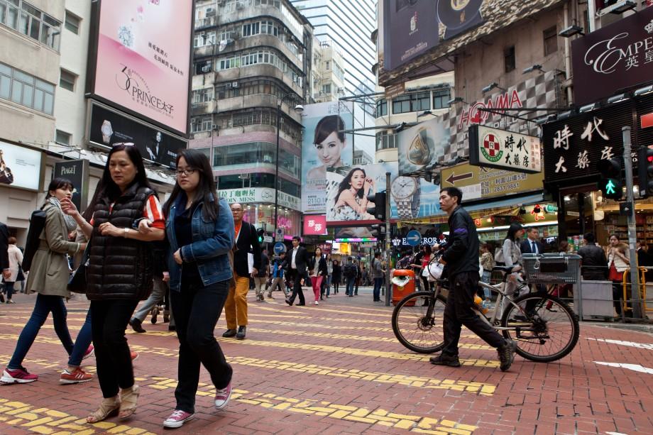 HONG KONG-PROPERTY-RETAIL